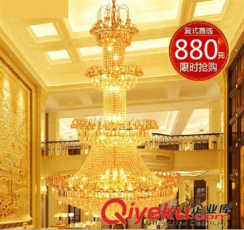 华都特价金色复式楼客厅大厅酒店别墅会所中式大吊灯楼梯水晶灯具图片