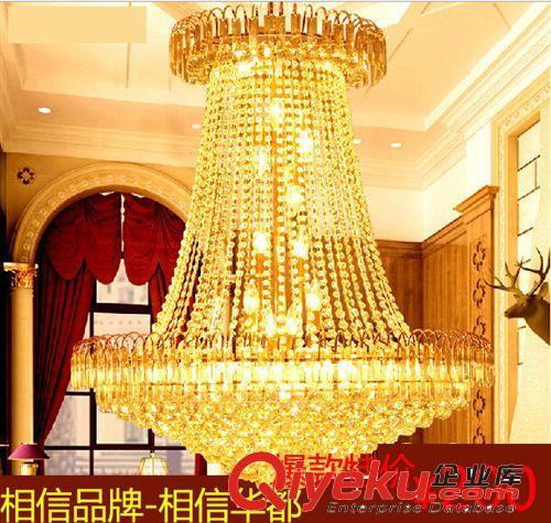 【华都】客厅吊灯水晶灯现代中式楼梯灯别墅复式楼客厅灯卧室灯具图片