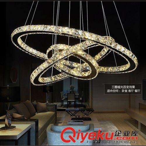 吉星君阁现代简约led水晶灯客厅灯具餐厅吊灯中式