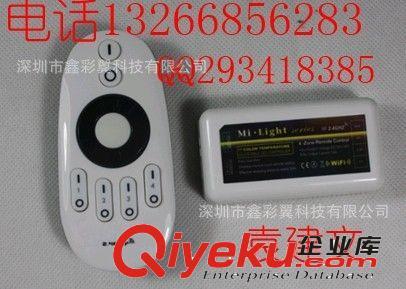 led色温灯带控制器(图)