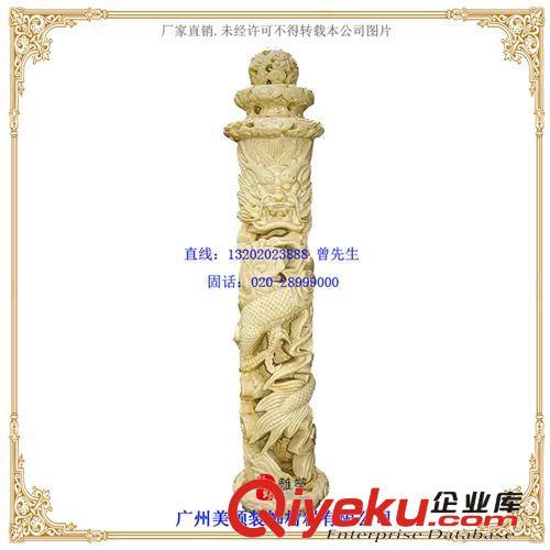砂岩罗马柱玻璃钢雕塑欧式雕刻罗马柱子