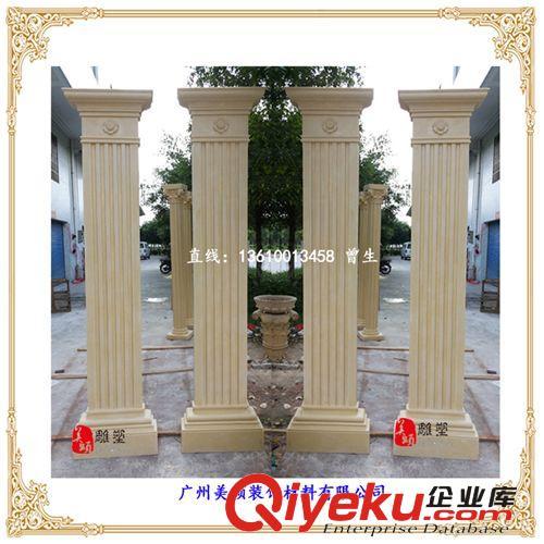 供应砂岩罗马柱玻璃钢雕塑欧式雕刻罗马柱子z033