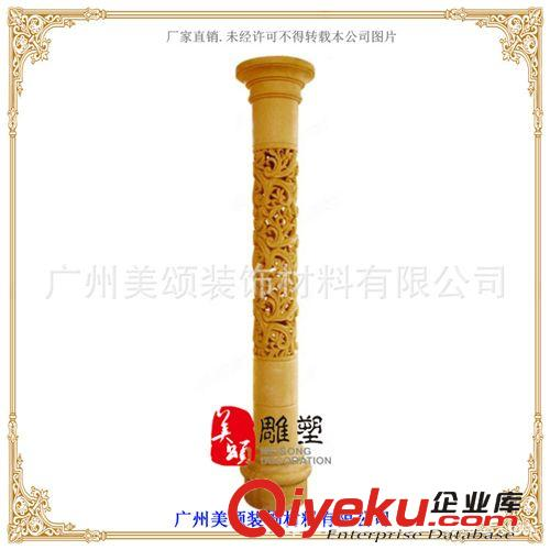 供应砂岩罗马柱玻璃钢雕塑欧式雕刻罗马柱子z026图片