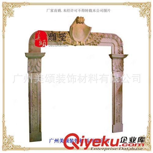 美颂专业设计 人造浮雕沙岩门套 欧式装饰门头m007