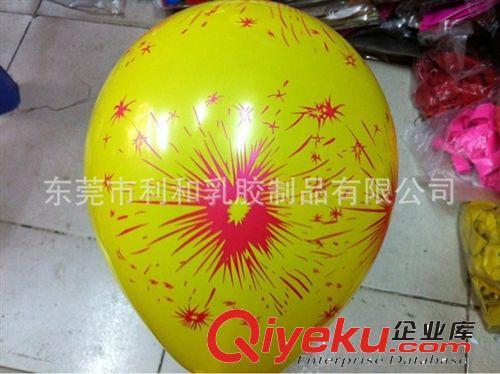 小气球 气球 满印花气球 厂家直销 婚庆用品 爱心气球