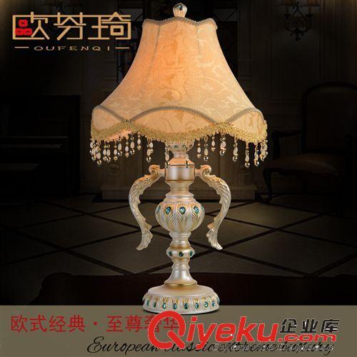 欧式蓝宝石台灯 璀璨绚烂 卧室客厅书房必选台灯 低价