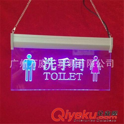 男女双人指示牌 LED带灯指示牌 厕所卫生间亚
