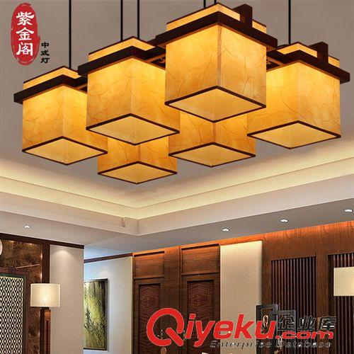 高档实木浮雕福字中式灯具 六头羊皮吊灯 现代客厅灯会所灯8921图片