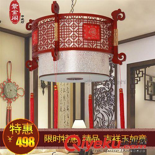 中式吊灯客厅灯 仿古灯木头羊皮灯饰 古典茶楼酒店饭店工程灯8655