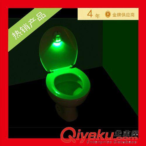 发光感应马桶盖灯 创意厕所灯