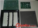 p10全彩套件 p10单色套件 单元板 p10双色 厂家直销