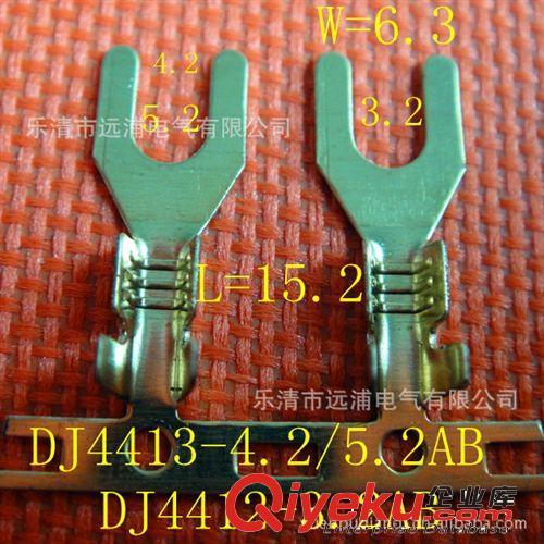 供应叉式接地片端子DJ4412-3.2 DJ4412-4.2 DJ4412-5.2