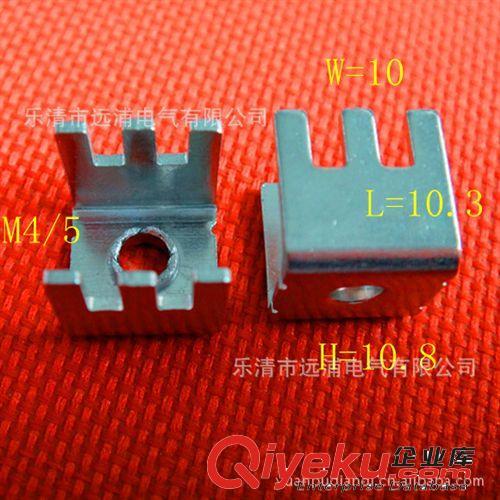 供应线路板端子  电磁炉线路板端子  M5线路板端子