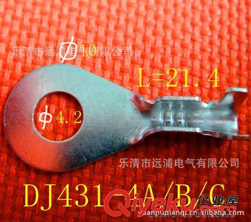 供应凤凰端子DJ431-4