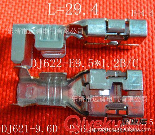 供应高电流端子 DJ621-9.6高电流端子 DJ622-E9.5D