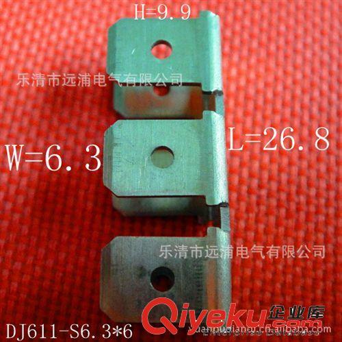 供应家电端子 DJ611-S6 * 6家电端子