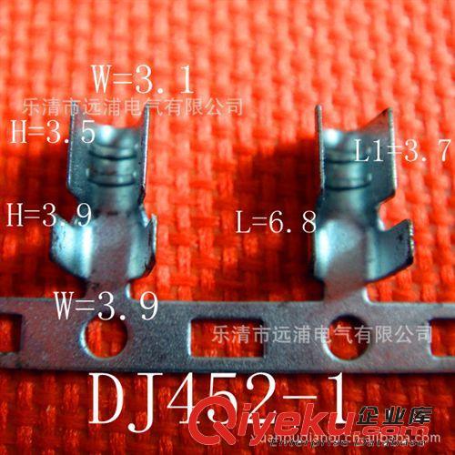 供应压线角端子 DJ452-1压线角端子