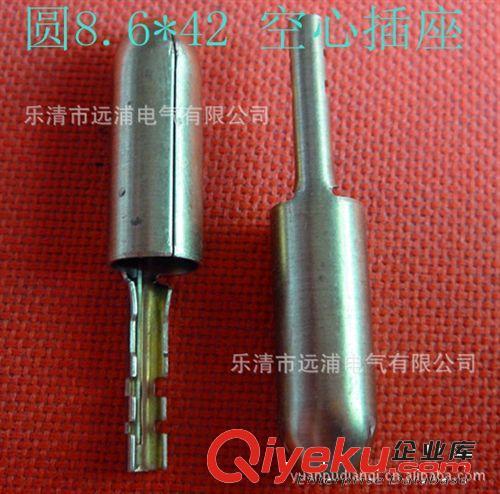 厂家直销插头端子 VDE插头端子 8.6*44VDE插头端子