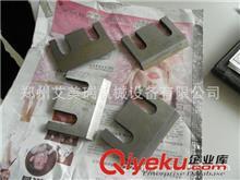 供应各种木材粉碎机刀片 合金钢耐磨木屑粉碎机刀片