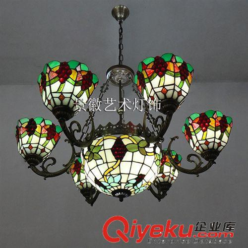 多头吊灯新款蒂芙尼欧式田园彩色玻璃客厅餐厅娱乐会所创意灯*