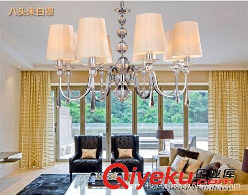 【天彩水晶灯饰简约后现代欧式水晶吊灯客厅卧室灯带