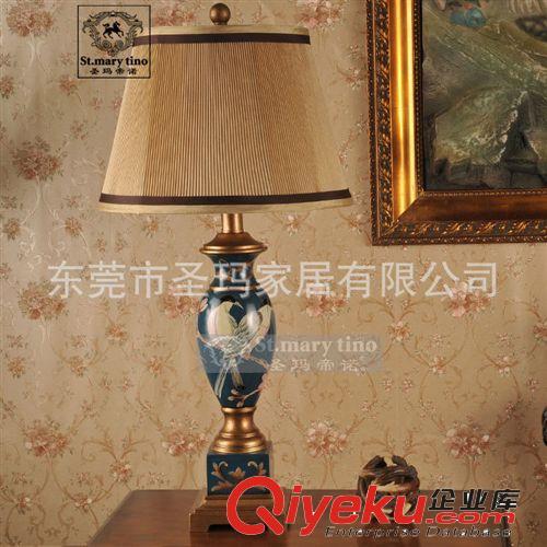 蓝色手绘欧式客厅台灯卧室书房美式床头灯创意时尚|