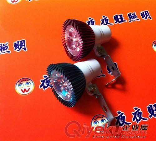 电动车摩托车led大灯改装射灯超亮电瓶车电动车灯12V--85通用3W