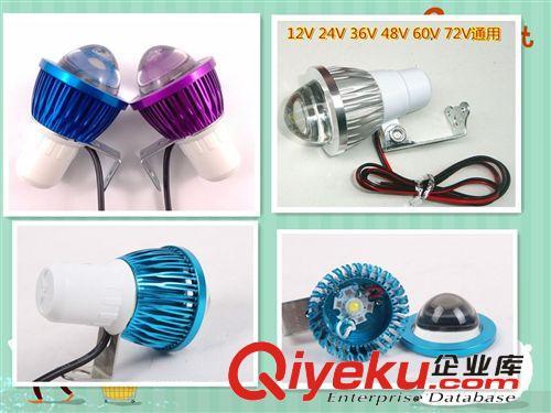 低压名牌电动车LED大灯超亮摩托车 鱼眼灯射灯12-85V通用
