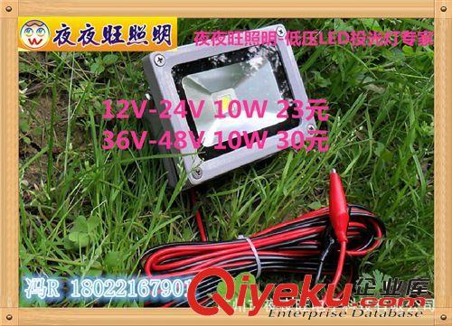 厂家直销新款12V大功率10W LED投光灯 方形集成LED投光灯