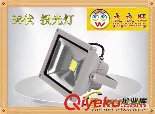 厂家直销亮化照明灯具专用LED投光灯,防水洗墙灯