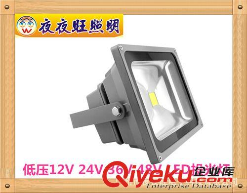 厂家供应户外防水LED投光灯10W 室外广告灯