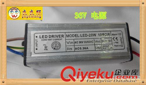 厂家供应 LED恒流防水驱动电源 10串2并10W投光灯电源