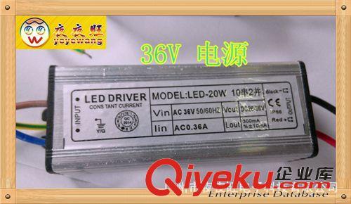 供应 12V 24V 36V 10W稳压开关电源,led投光灯电源36V300A