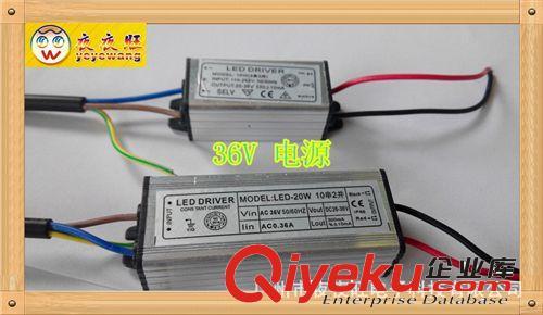 10w投光灯电源 LED电源36V LED驱动电源 LED防水电源