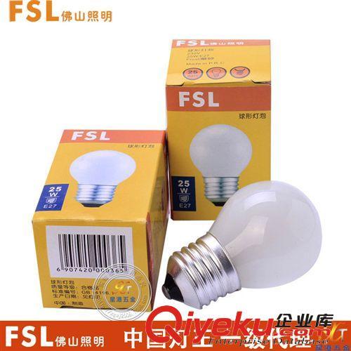 普通白炽灯泡E27球泡磨砂15W25W40W60W佛山照明正品特价批发