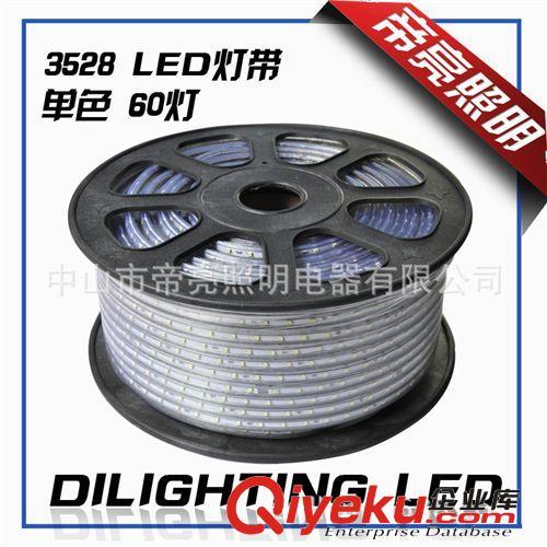 【帝亮】led灯带smd贴3528 110v-220v超高亮 led软灯条光带1米转发