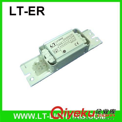供应龙腾lt-ert8电感镇流器10w15w20w40w日光灯镇流器支架镇流器