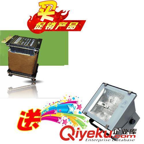 买3套上海亚明3500w镝灯镇流器送1套亚明73灯具建筑工地完美产品