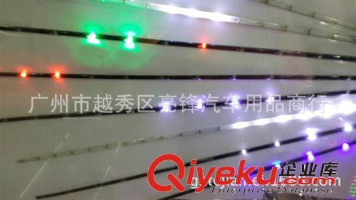 【led条形闪灯 流水灯