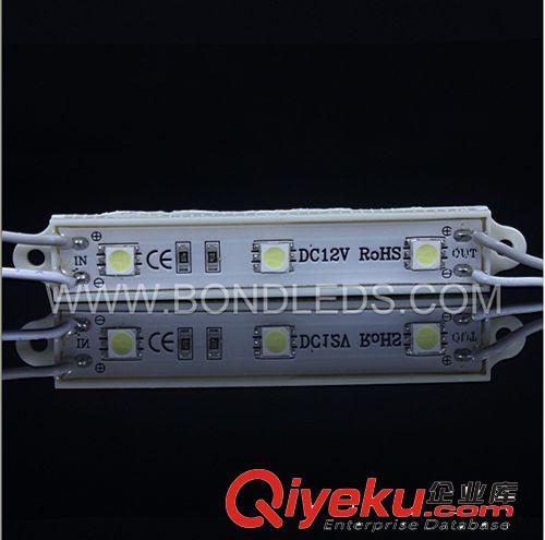 厂家正品直销贴片5050超高亮3灯低光衰单色LED模组