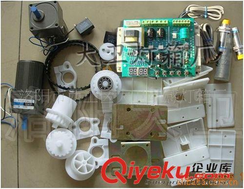电路板 机器设备 500_387