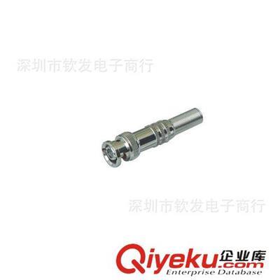免焊金属接头 全金属bnc接头 q9头 摄像机配件 监控配件