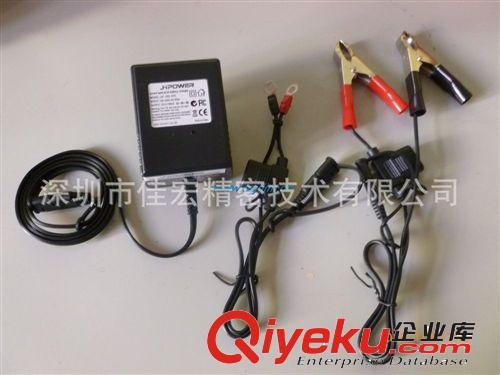4v 1a 动力智能铅酸脉冲电池充电器