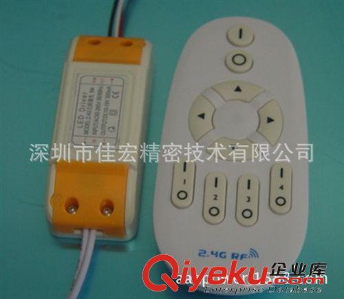【直销调光调色温LED控制器 5W PWM调光电