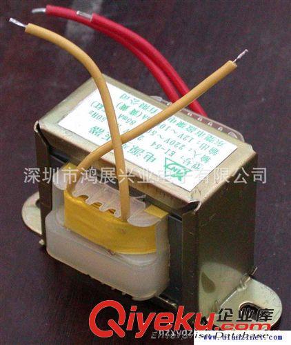 电子变压器-供应220v变12v100w变压器