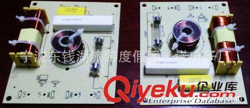 塑壳音箱分频器木箱音响分频器pa分频器二分频器三分频器舞台音响(图)