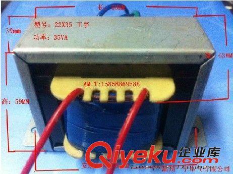 [全铜足功率工厂定制]35w电源交流变压器220v转12v/24v/36v