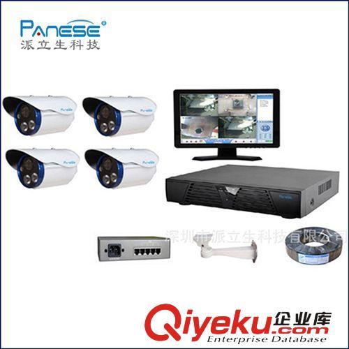 poe供电监控摄像头套装 nvr网络监控摄像头 包邮(图)