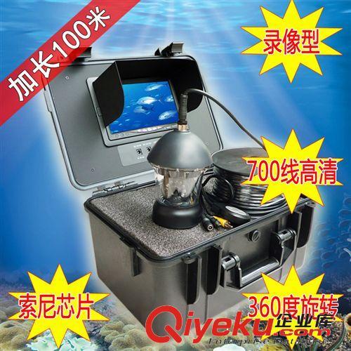 s815dvr 高清700线360度旋转水下摄像机 摄像头修井探头井下监控