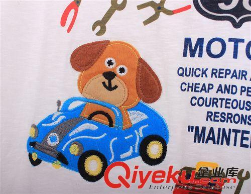 2014rough新款小狗修汽车图案卡通贴布刺绣打底t恤